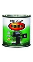 Rust-Oleum High Heat - Эмаль термостойкая до 650°C